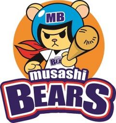 武蔵 熊谷 独立リーグ BCL(ベースボール・チャレンジ・リーグ) 年間快晴日数日本一の都市。|熊谷のインターネット放送局|kumagayaFm公式ブログ|熊谷